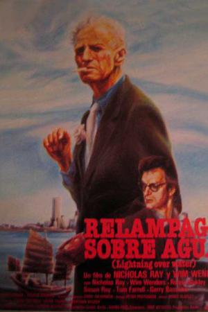 cartel Relámpago sobre el agua