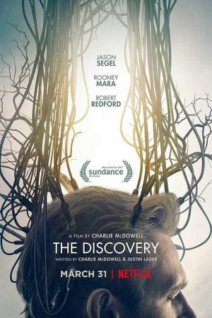 cartel El descubrimiento