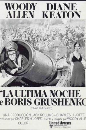 cartel La última noche de Boris Grushenko